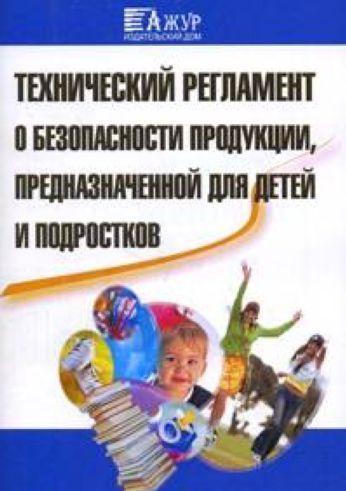 какие есть детские развивающие центры для детей в волгограде в ворошиловском р-оне?